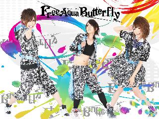 free-aqua-butterfly
