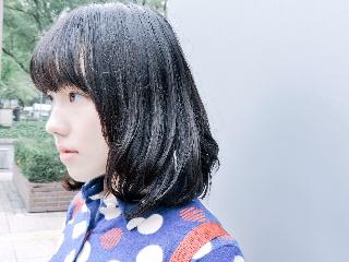 yuinishio