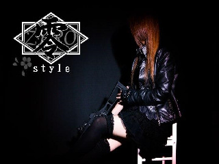 zero-style
