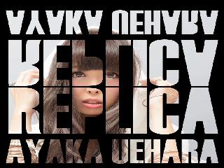 uehara_ayaka