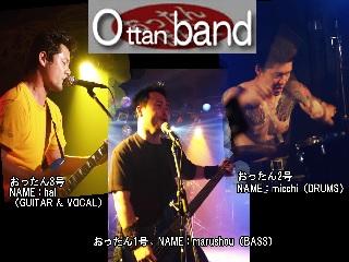 ottan_band