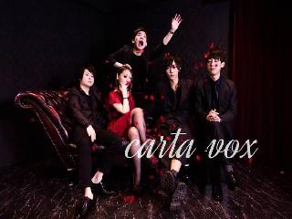 carta_vox
