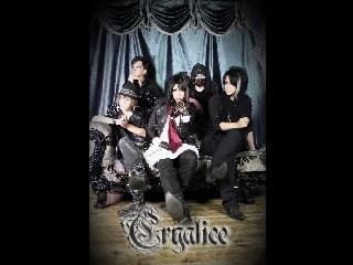 cryalice