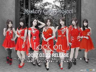 mystert_girls_project